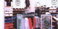 Store Fixtures (16)